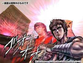 北斗の拳ONLINE
