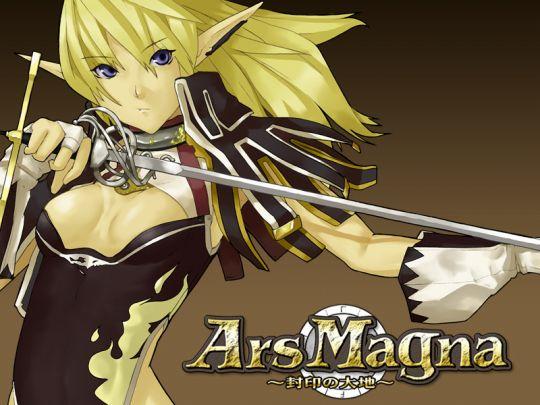 Ars Magna ~封印の大地~