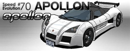 SPEED EVOLUTION#70 APOLLON