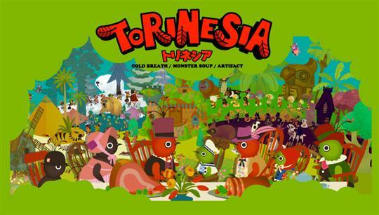 トリネシア